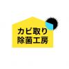 商品・サービス紹介サイトを設置しました。