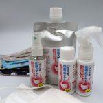 除菌効果の簡易テスト方法(マスク・布)について